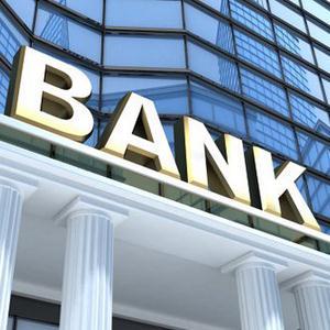 Банки Подосиновца