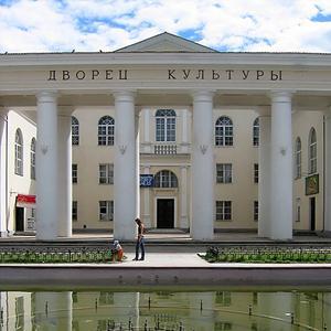 Дворцы и дома культуры Подосиновца