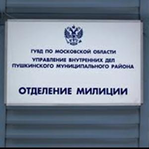 Отделения полиции Подосиновца