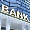Банки в Подосиновце