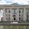 Дворцы и дома культуры в Подосиновце