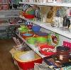 Магазины хозтоваров в Подосиновце
