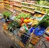 Магазины продуктов в Подосиновце
